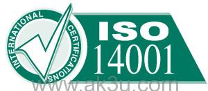 ISO 14001:2004 Dual Language English Indonesia